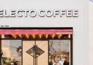 셀렉토커피가 찾아가는 카페창업 설명회... 21일 부산에서 열린다