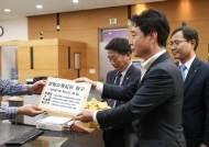 헌법소원 청구…SNS구명·탄원서 이은 '이재명 구하기'