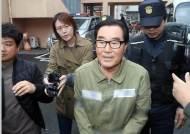 8년 도망친 '교육감' 형, 도주 뒷바라지한 '국회의원' 동생