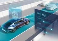[R&D 경영] 자율주행·친환경 … 미래차 개발 가속
