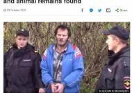 """러시아 남성 식인 혐의로 체포…""""지인들 살해 후 시신 먹어"""""""