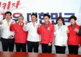 한국당 영입 인재 발표에 '오른소리가족' 등장, 박찬주 전 대장은 안보여...