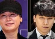 경찰, 양현석·승리 검찰 송치…'상습도박' 혐의