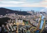 [건설명가] 해운대 중심부 <!HS>센텀시티<!HE> 확장판 … 개발호재 많아 미래가치 상승 기대