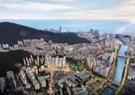 [건설명가] 해운대 중심부 센텀시티 확장판 … 개발호재 많아 미래가치 상승 기대