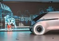[R&D 경영] 자율주행기술 확보 위해 센서 개발, 협업 강화