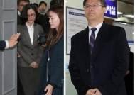 정경심 5000만원 송금한 조국···법원은 계좌 수색영장 또 기각
