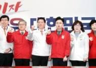 """한국당 영입 명단에 빠진 윤봉길 의사 손녀…""""본인 의사 존중"""""""