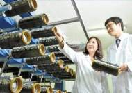 [R&D 경영] 끊임없는 원천기술 개발 통해 미래 신소재 사업 주도