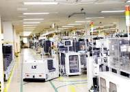 [R&D 경영] 전통 제조업 분야 디지털 전환 박차