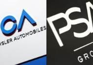 세계 자동차 산업 또 지각변동… FCA, PSA와 합병 추진