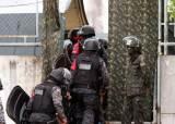 <!HS>브라질<!HE>서 경찰-마약밀매조직 총격전…17명 사망