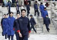 """궁능 근무복 '인민복 논란'에 문화재청 """"개선방안 마련"""""""