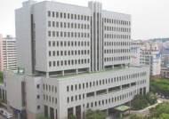 '허위 공시' 주가 부양해 98억원 챙긴 중국동포 주주 재판행