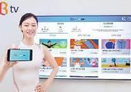 [R&D 경영] 영유아 교육부터 홈 트레이닝까지 맞춤 서비스