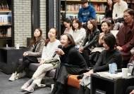 '마음수업' 명상 어플 '코끼리' 통해 일상생활 스트레스 해소하길 바래'