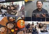 소자본 무인 음식점창업 '도쿄라멘3900', 운영 비용 낮춘 무인시스템 선보여