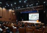 이노베이션 아카데미, 교재·학비·교수 없는 혁신 교육 프로그램 선보인다
