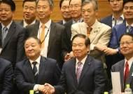 """한·일 의원 """"조속한 정상회담"""" 촉구...욱일기 문제도 논의"""