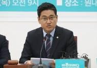 """오신환 """"강기정은 '정쟁' 수석인가…존재 자체가 해악"""""""
