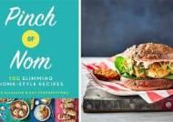[오늘도 다이어트]영국 아마존에서 6개월간 1위 차지한 요리책…비법은 '슬리밍 푸드'
