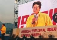 """세월호 유가족 """"세월호 참사 책임자 122명 검찰에 고소·고발 계획"""""""