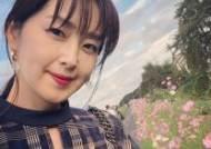 """배우 유민, 첫째 임신 """"내년 봄 출산 예정"""" [공식]"""