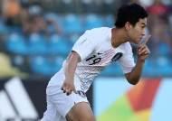 '강인이 동생들' U-17대표팀, 칠레 꺾고 월드컵 16강행
