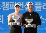 홍성찬-정수남, 한국<!HS>테니스<!HE>선수권 남녀 단식 우승