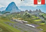 마추픽추 관문 '친체로 신공항' 한국공항공사가 만든다