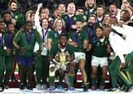 남아공, 일본 럭비월드컵 우승...잉글랜드에 32-12승
