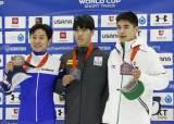 황대헌, 쇼트트랙 1차 월드컵, 500m 금메달