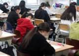 교육부, 수능 때 감독관용 의자 배치 안한다