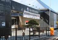 돼지열병 발생 멈춘 파주…안보관광 재개 추진