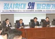 """[이상언 논설위원이 간다] """"교육 라인 '학종파'에 포섭"""" 판단…김상조가 나섰다"""