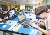 [미래인재 산실 송도고등학교]인문학과 융합된 H-STEAM 교육새로운 가치 창출할 창의 인재 양성