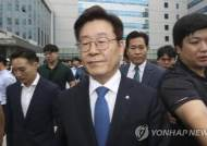 """이재명 위헌심판 제청 '시간끌기' 논란에 道 """"정치적 비틀어 보기"""""""