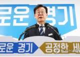 """이재명 """"재판 꼼수 없다…김경수 회동, 쇼 아닌 동지의 모습"""""""