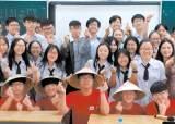 [미래인재 산실 송도고등학교]진로에 맞는 원어민 분반 수업 진행 방학 때 해외 교육기관·기업 탐방도