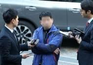 """화성 8차 윤씨 최면수사 사실상 실패…""""상황 재구성은 의미"""""""