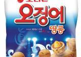 [한국의 장수 브랜드]⑪휴게소 최강자 오징어땅콩, 바삭한 식감에 숨겨진 비밀