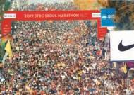 21세 신예 아레도, JTBC 마라톤 대회 신기록