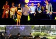 아바글로벌, 필리핀 마닐라서 가상화폐거래소 '코엑스스타(COEXSRAR)' 로드쇼 성료