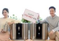 LG전자, 수제맥주 제조기 'LG 홈브루' 50일 체험단 모집
