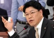 """장제원 """"'비주류' 금태섭 중용한 민주당 총선기획단… 섬뜩한 결기"""""""