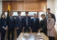 경희사이버대, 베트남 탕롱대학교와 온라인 교육 국제교류 협약