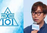 Fate Of Produce 101 PD To Be Decided Today