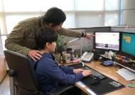 한국항공대, 교직원 자녀 일터초청 행사 'KAU FAMILY DAY' 개최