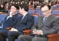 여성·청년 민주당 9명 : 한국당 1명…총선기획단부터 달랐다