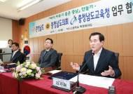 """""""유치원부터 고교까지 무상교육""""… 충남교육청, 사립유치원비도 지원"""